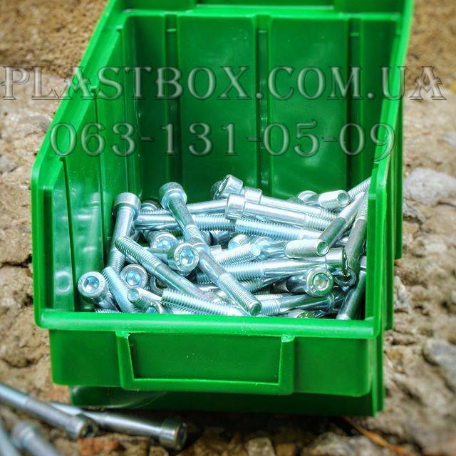 Ящики пластиковые для металлических изделий - Тернополь